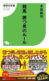 Shinsho034_4