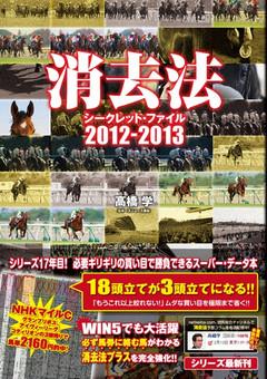 2012_cover_im