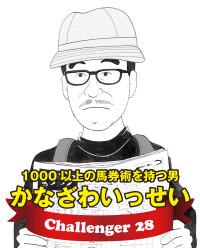 Kanazawa_5