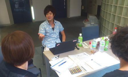 競馬王11月号(10/8発売)の鉄板競馬ゲストは亀谷敬正さんです!
