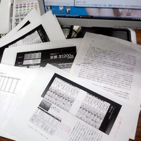 新書の校正作業