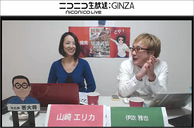 ニコニコ生放送/競馬王チャンネル