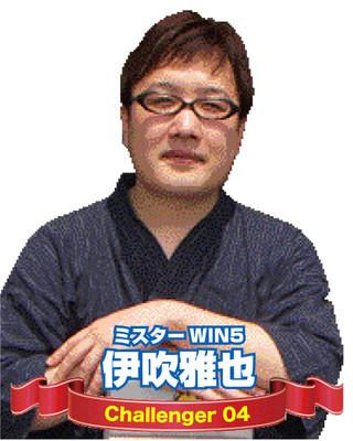 競馬王オフィシャルブログ