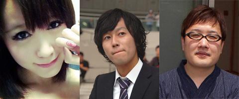 左から神田絵美さん、安井涼太さん、伊吹雅也さん