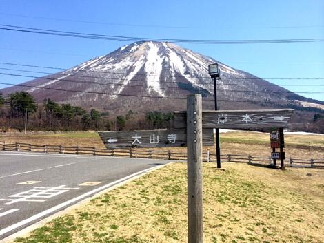 今年の大山は快晴です!