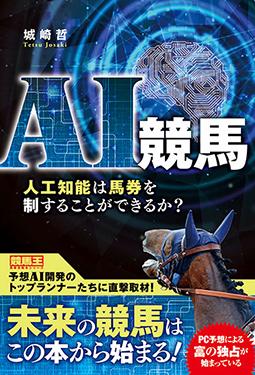 Aikeiba_cover
